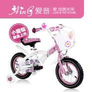 Aing爱音12寸/14寸/16寸儿童自行车图片