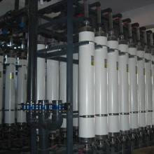 供应动物胶的浓缩膜分离设备批发