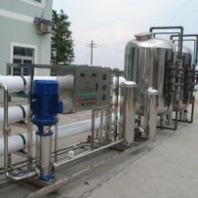 供应有机膜分离提取发酵液中L-色氨酸,膜分离设备,膜浓缩,超滤,纳滤