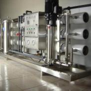 双膜法处理烟草废水并回用的方法图片