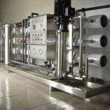 供應植物中提取蛻皮甾酮,膜分離設備,膜濃縮,超濾,納濾,反滲透,實驗圖片