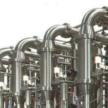 供应海藻活性肽的制备,膜分离设备,膜浓缩,超滤,纳滤,反渗透,实验膜批发