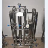 供应催化剂颗粒回收膜分离系统