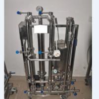 催化剂颗粒回收膜分离系统