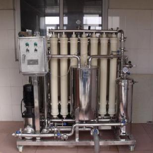 从白刺果汁中分离纯化色氨酸单体图片