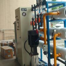 供应实验室用超纯水设备批发