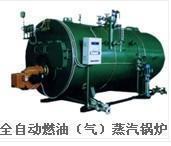 供应青岛燃油蒸汽锅炉,长治燃煤热水锅炉,咸宁蒸压釜
