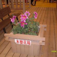 供应山东青岛泰旭牌木塑花箱/休闲椅