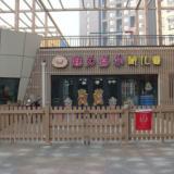 供应山东青岛塑木立柱装饰材料-木塑室外景观装饰材料质量最优