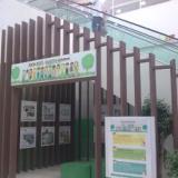 供应木塑墙板
