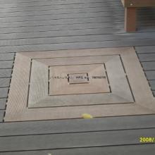 供应青岛木塑景观地板装饰材料-最优质的地板批发