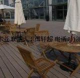 供应2013青岛最新木塑地板工程案例-最优质的木塑地板生产厂家批发
