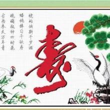 供应素彩十字绣 厂家直销 延年益寿 印布绣花