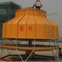 厂家供应供应500吨高温型玻璃钢冷却塔 500立方/500CMH