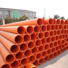 供应MPP非开挖电缆管厂家无锡海溢科技批发