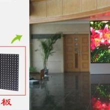 供应LED电子屏幕