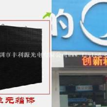 供应郑州led电子屏幕