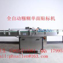 供应包装机械 小圆瓶贴标机 贴商标机器 浆糊贴标机