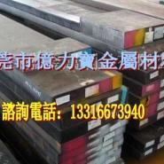 dex40粉末高速钢材料dex40图片