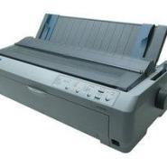 代理青岛爱普生1600KⅢH针式打印机价格