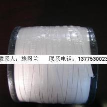 供应四氟缠绕带报价,扬中四氟缠绕带供应商,扬中四氟缠绕带生产厂家