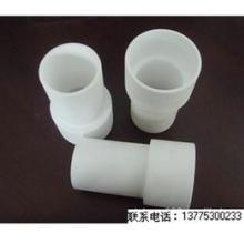 供应定制聚四氟乙烯成型件,扬中聚四氟乙烯成型件价格,扬中四氟成型件生产厂家批发
