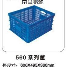 供应宜春塑料周转箱-萍乡塑料周转箱