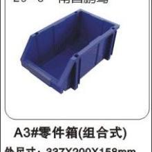 供应塑料周转箱-江西塑料周转箱