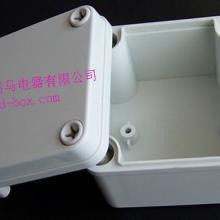 供应电缆分线盒
