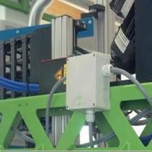 供应光纤布线箱