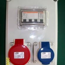 供应广东防水电器箱图片
