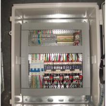 供应电缆布线箱
