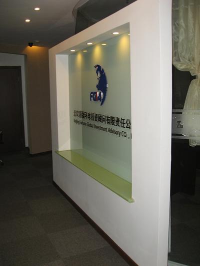 吸塑背板的logo墙形象墙图片