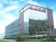华东控股集团温州康体设备有限公司图片