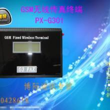供应GSM无线传真终端无线传真机车载船舶无线传真机