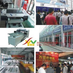 硅胶彩色印刷机图片