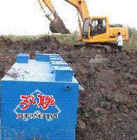 供应口腔医院-门诊废水处理设备