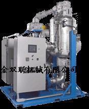 油墨印刷废水处理工艺