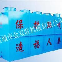 供应一体化污水处理设备厂