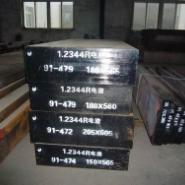 DH21热作模具钢图片