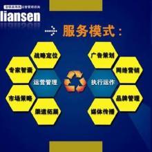 宁波餐饮美食酒店连锁专业品牌策划公司批发