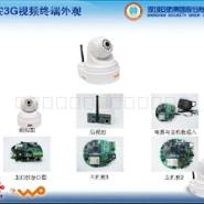 3G防盗产品图片