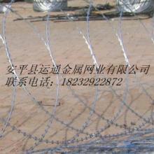 供应蛇腹式刀片刺绳