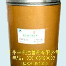 供应维生素E_兽药水产药批发_维生素E原料价格图片