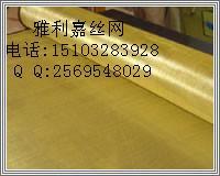 供应天津铜丝网 质量好 价格低