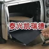 供应烤箱专用垫片