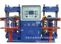 供应东莞商标成型矽胶机 硫化机 商标成型设备