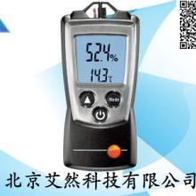 供应数字温湿度计