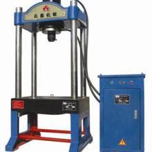 供应100T多功能四柱压力机