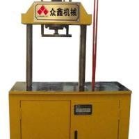 供应10吨双柱压力机10T双柱油压机